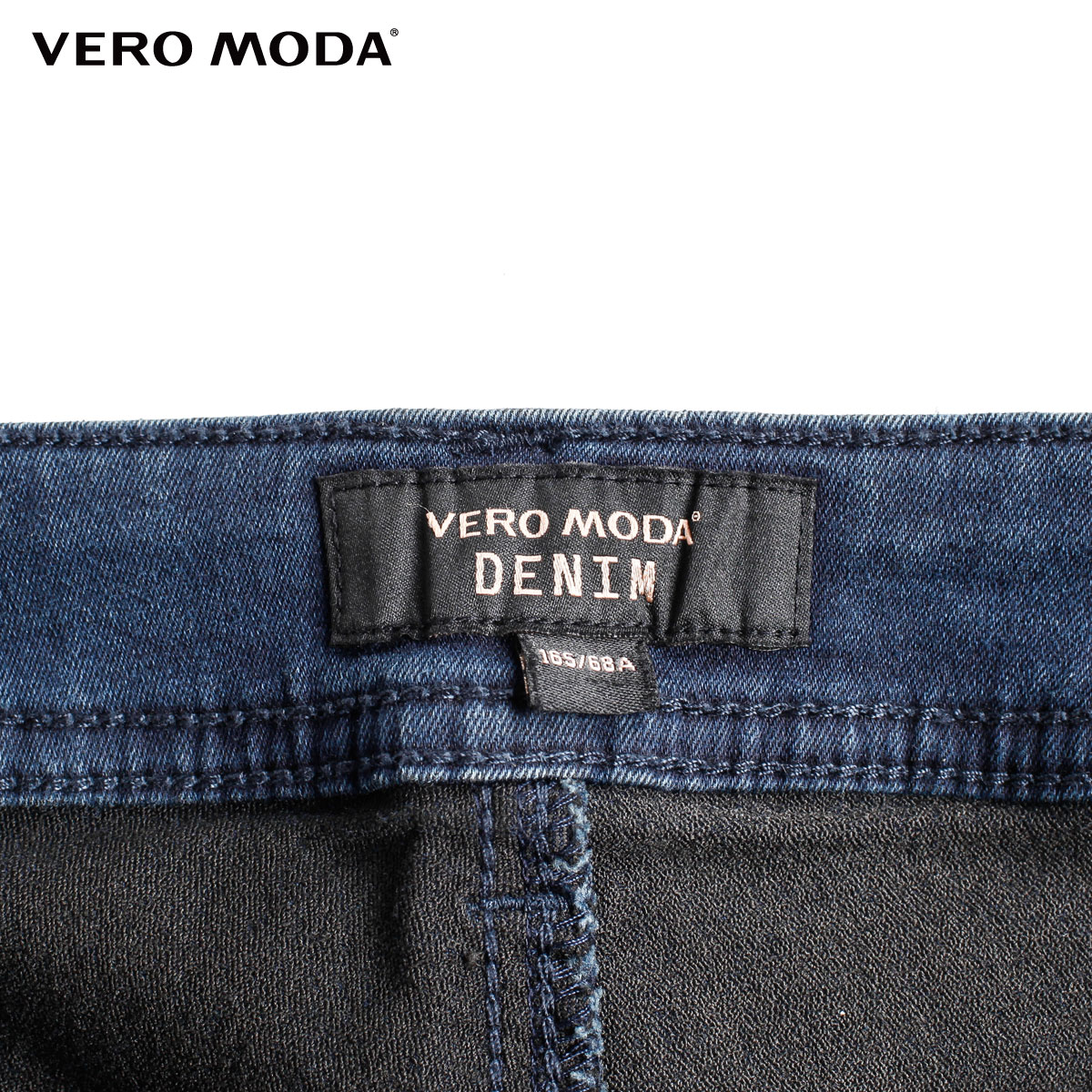 Джинсы женские VERO MODA 314349013 VeroModa2014 VERO MODA