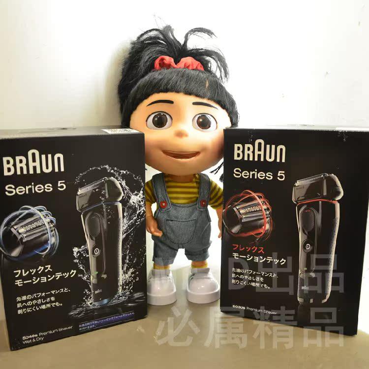 Электробритва Braun 5030S/5040S 5090CC электробритва braun series 5 5040s