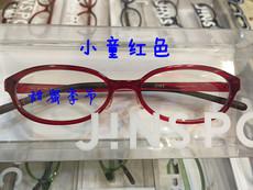 Компьютерные очки 15 JINS PC