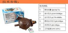 Комплектующие для кухонных электроприборов Relocation Yiu