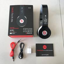 新~Beats头戴式蓝牙耳机S450无线插卡重低音魔声运动-魔声蓝牙耳