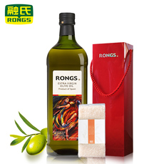 Rongs 1L