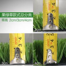 Искуственная трава Pgm L003