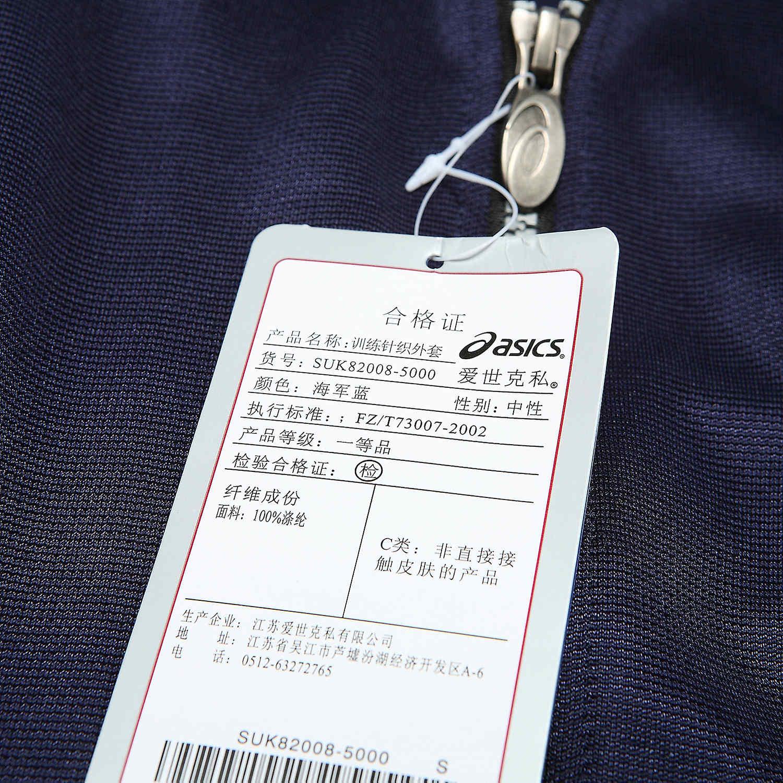 Спортивный костюм Asics suk82008/5000 SUK82008-5000
