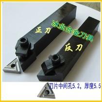 普通车床外圆机夹刀杆车刀杆3K13 90度20*20适用刀片31303C外圆刀-