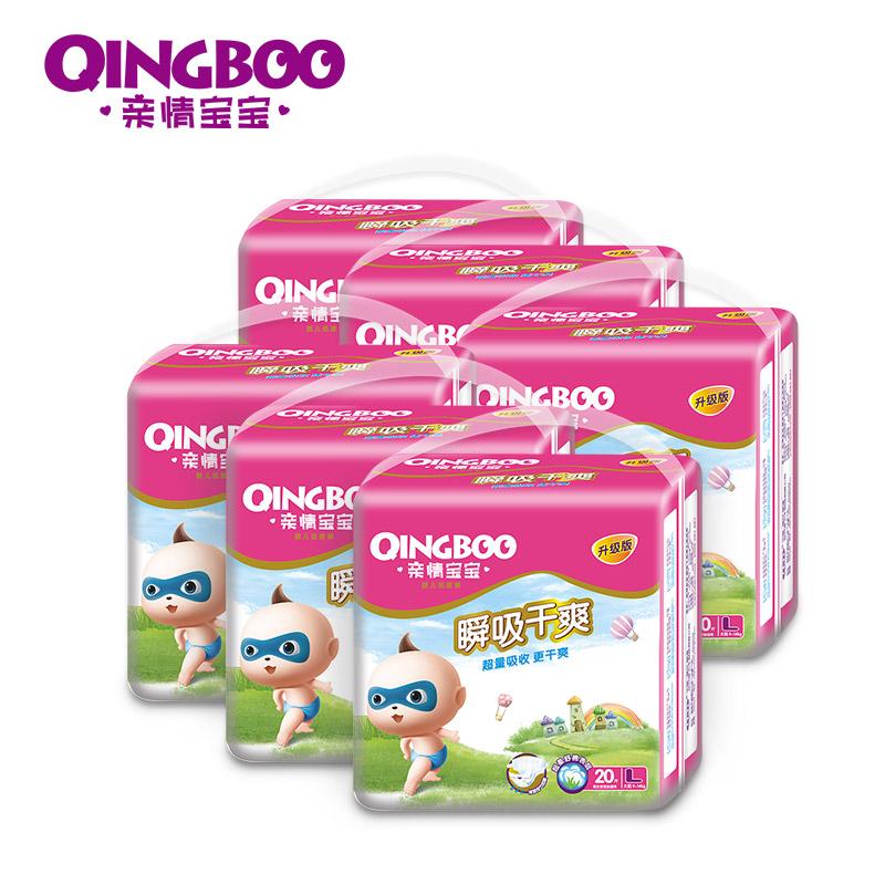 Подгузники Qinqing Baby  XL
