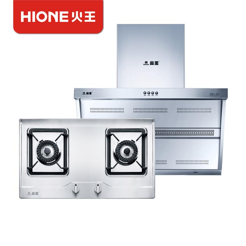 Hione/火王不锈钢侧吸油烟机燃气灶套餐F6+2QJD/S1