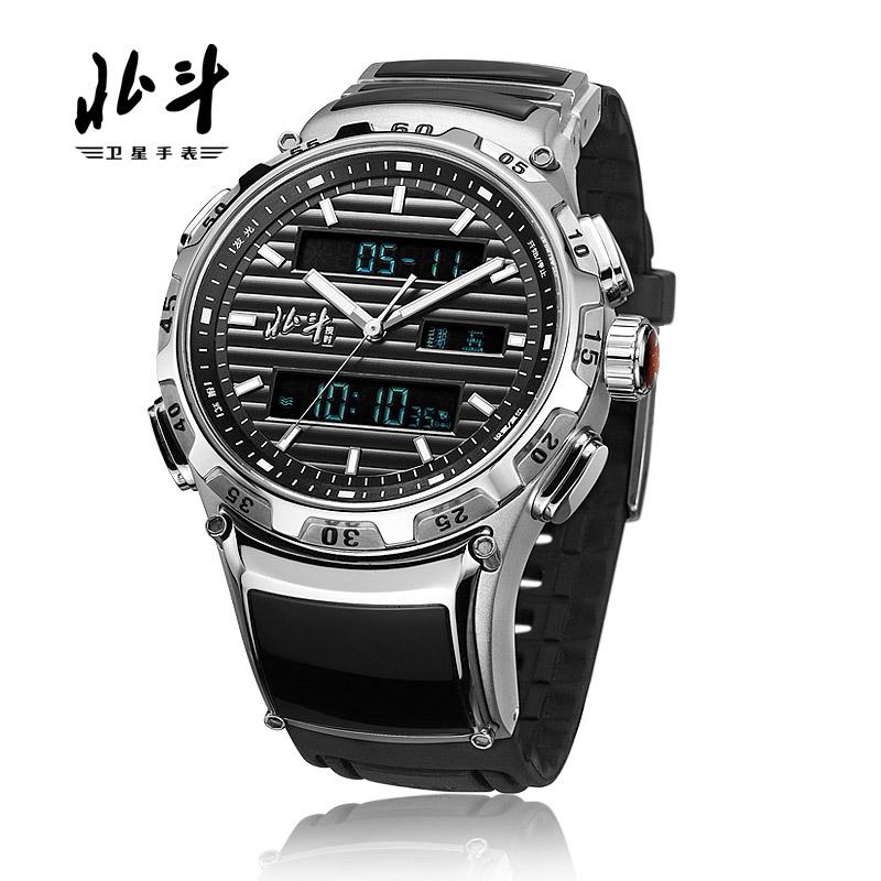 Наручные часы Beidou  TA-102