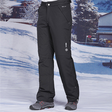 Insulated pants Aosk um5009