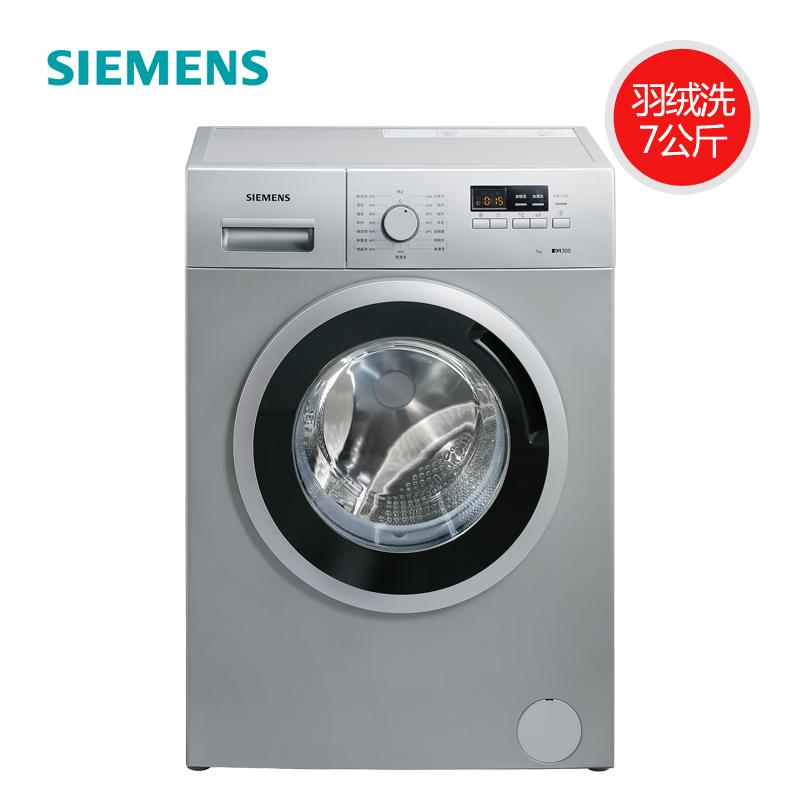 SIEMENS/西门子7公斤滚筒全自动洗衣机WM10E1C81W