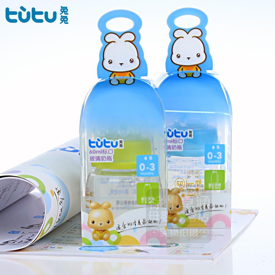 Бутылочка для кормления Bunny AD/0170 TUTU 60ML