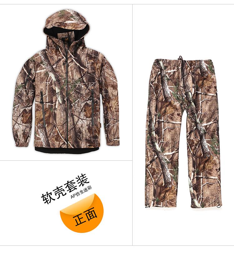 Одежда Зима Осень Доставка