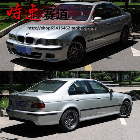Обвес Speed of the track  E39 M5 PP 520i 525i M5 шаровая lifan 520 520i