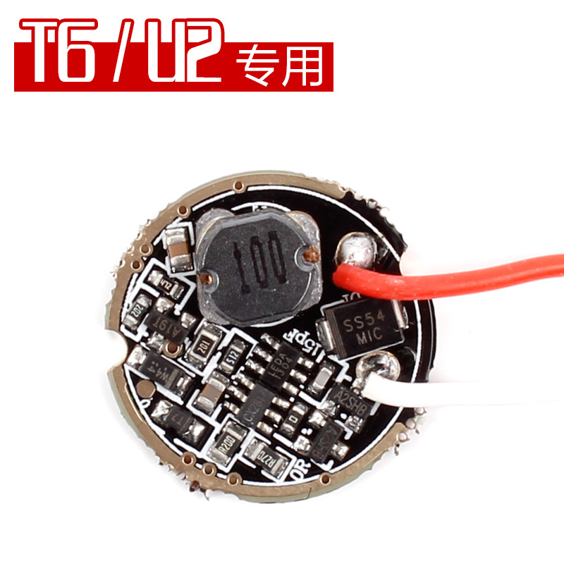 Запчасти для фонарика Driver board LED T6 4h 0bh01 a10 driver board