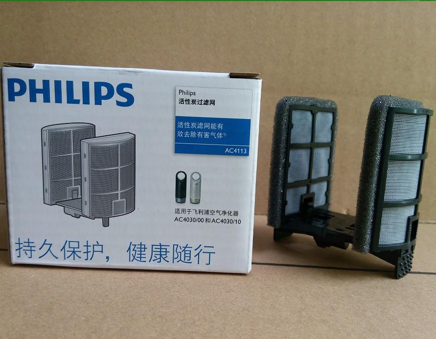 Аксессуары для увлажнителей воздуха Philips Ac4030 AC4113 аксессуары для увлажнителей воздуха philips hu4101 00 hu4901hu4902hu4903