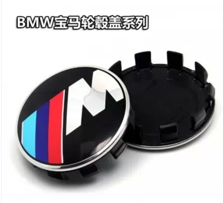 Колпаки BMW M-POWER M3 M5 M1 new radiator cooling fan clutch for bmw 535i 735i 735il m3 m5 z3 11527831619
