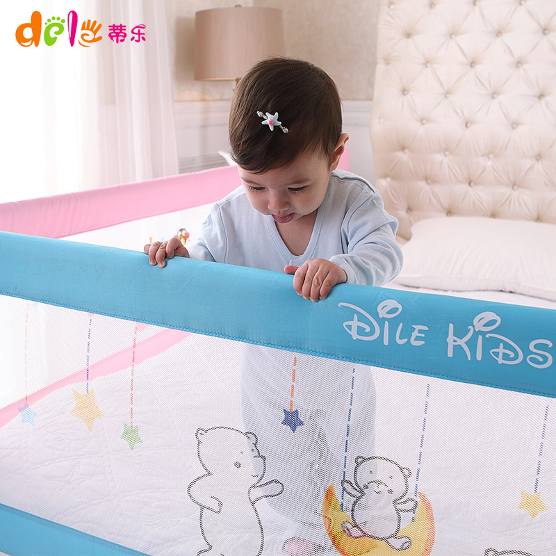 Ограждение для детской кроватки Pedicle music dl6151
