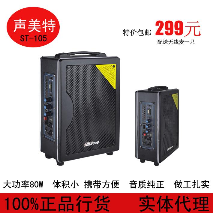 звуковые устройства Sound U.S. special ST-105 sound