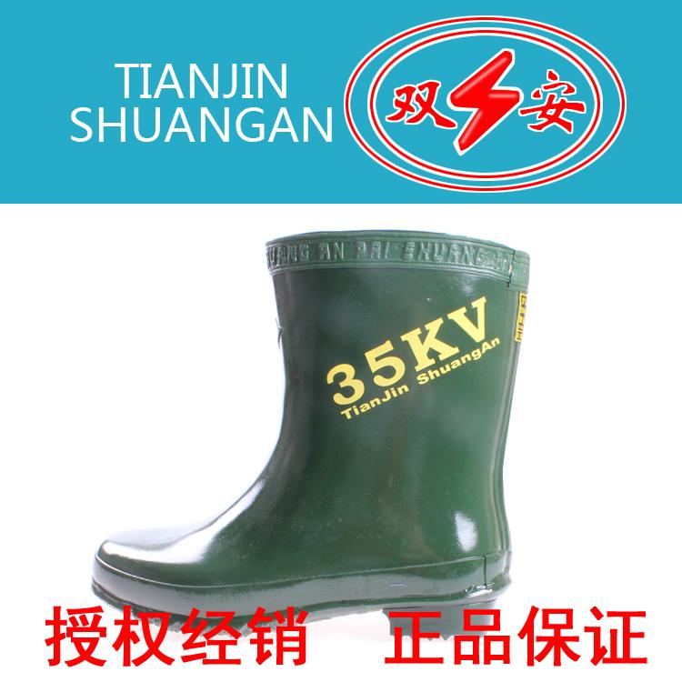 Изоляционные сапоги Тяньцзинь shuangan 35кВ высокого напряжения изолированные электрические электрические Водонепроницаемая обувь сапоги Сапоги резиновые