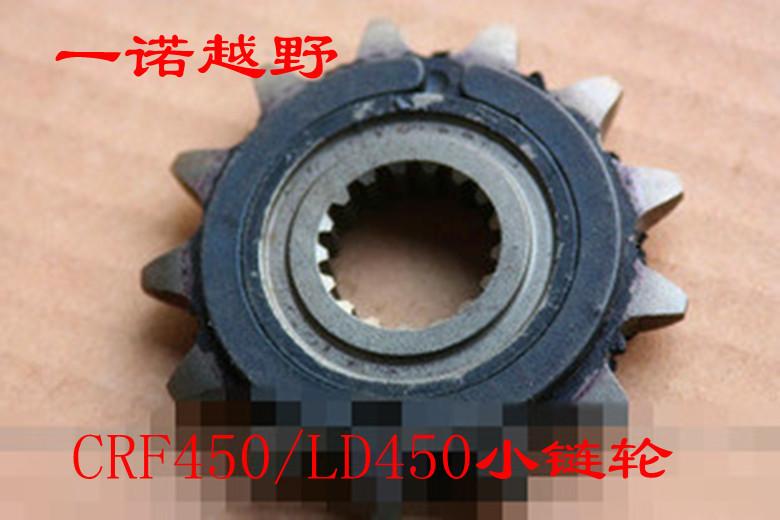 Система переключения передач для мотоцикла LD450 CRF450/LD450 система переключения передач для мотоцикла gn gs125 42 428h118l 42t 38t 46t page 9