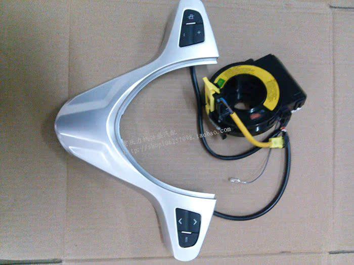 руль X60 фаркоп lifan x60 без электрики 2012