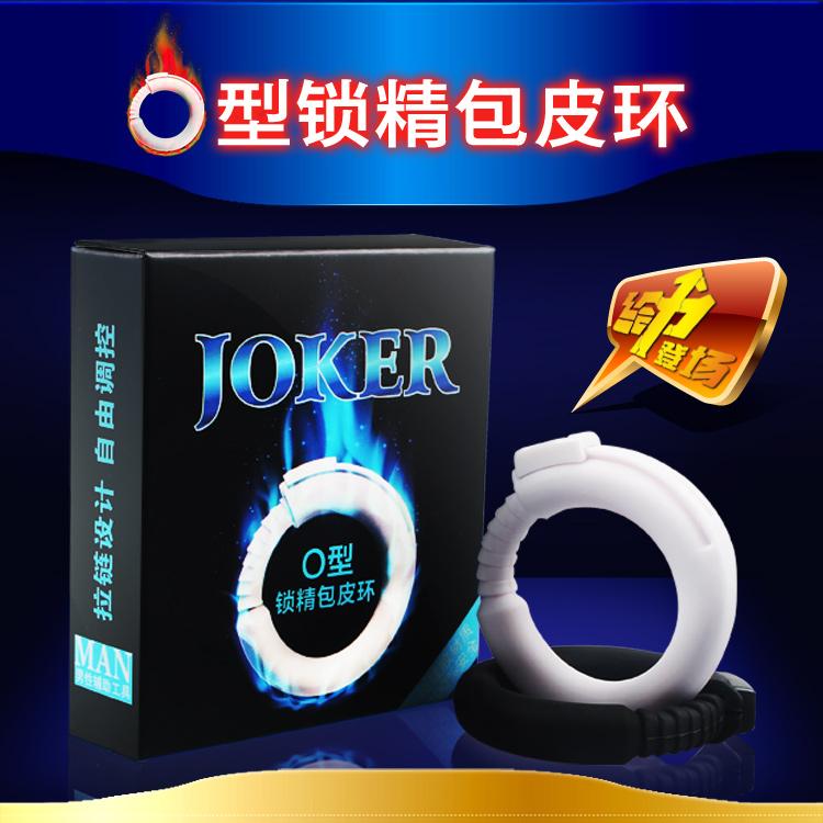 эрекционное кольцо Joker svakom luna selene черный виброяйцо с пультом управления