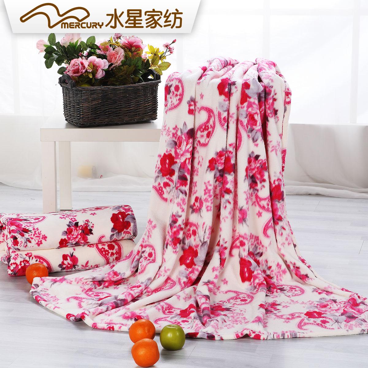 水星家纺珊瑚绒毛毯子500587