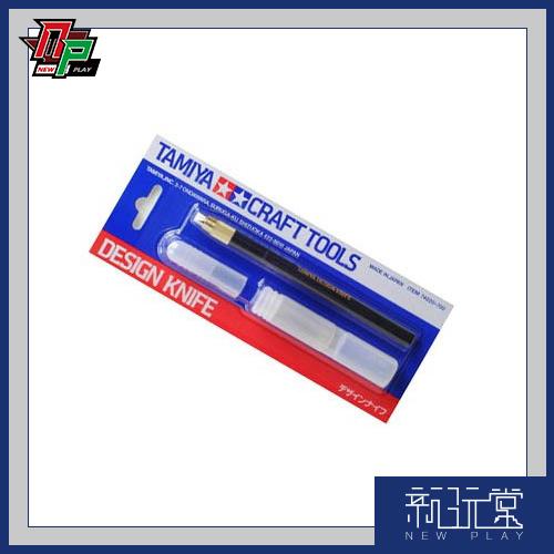 Материалы для изготовления сборных моделей Tamiya  20 30 74074 74020