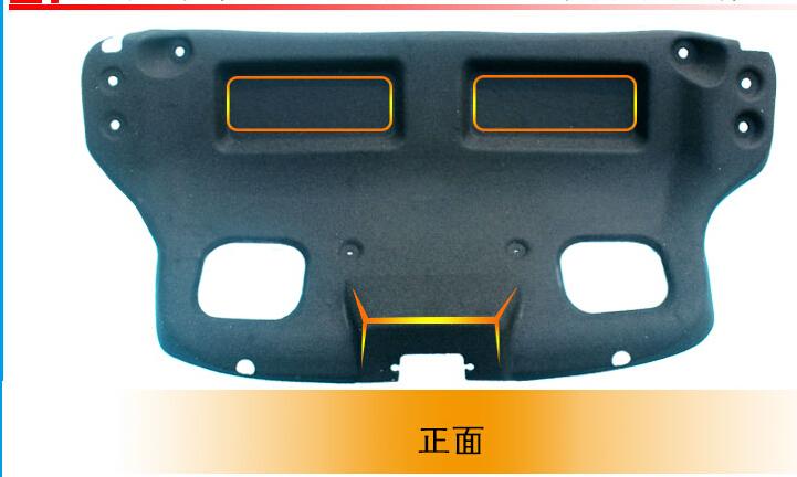 Звукоизоляция Dongfeng Peugeot 301  301