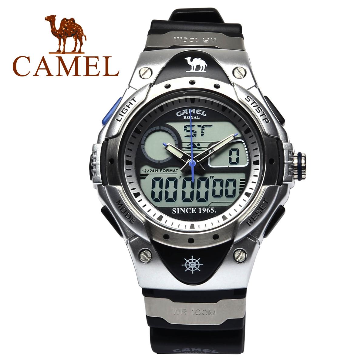 Часы туристические Camel 2sa488a