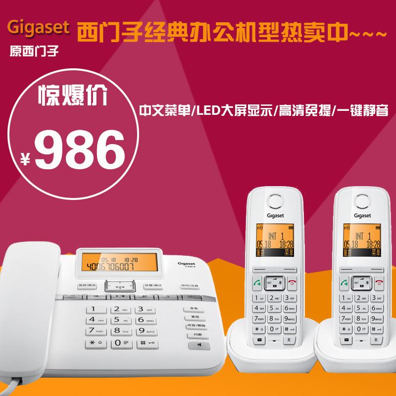 Проводной и DECT-телефон Gigaset  SIEMENS C330 телефон проводной gigaset openstage 40 t lava black