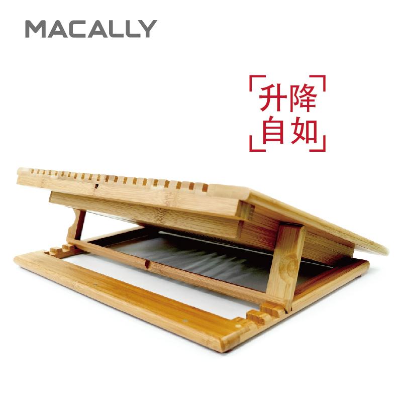 охлаждающая подставка для ноутбука MacAlly  14/15.6