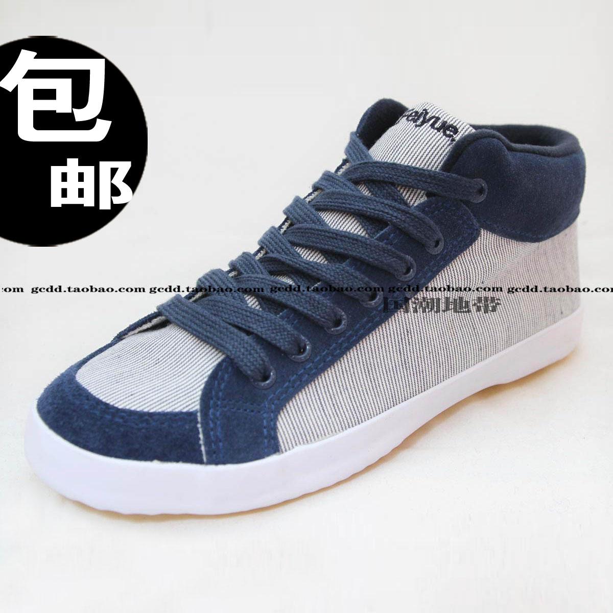 Спортивная обувь Leap FEIYUE blackberry leap