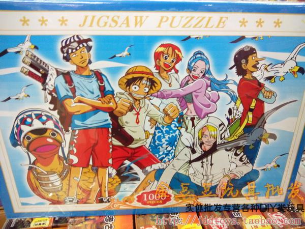 Пазл 1000 piece jigsaw puzzle 1000 75x50cm 1 piece baby wooden toys magnetic fishing game jigsaw puzzle board 3d jigsaw puzzle children education toy for children