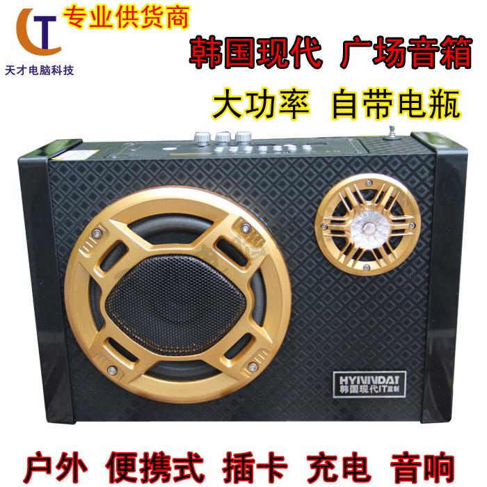 Аудио-оборудование для спортплощадок Hyundai