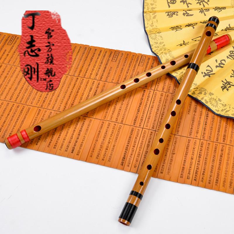 Флейта Ding Zhigang 8812 bao ding 38
