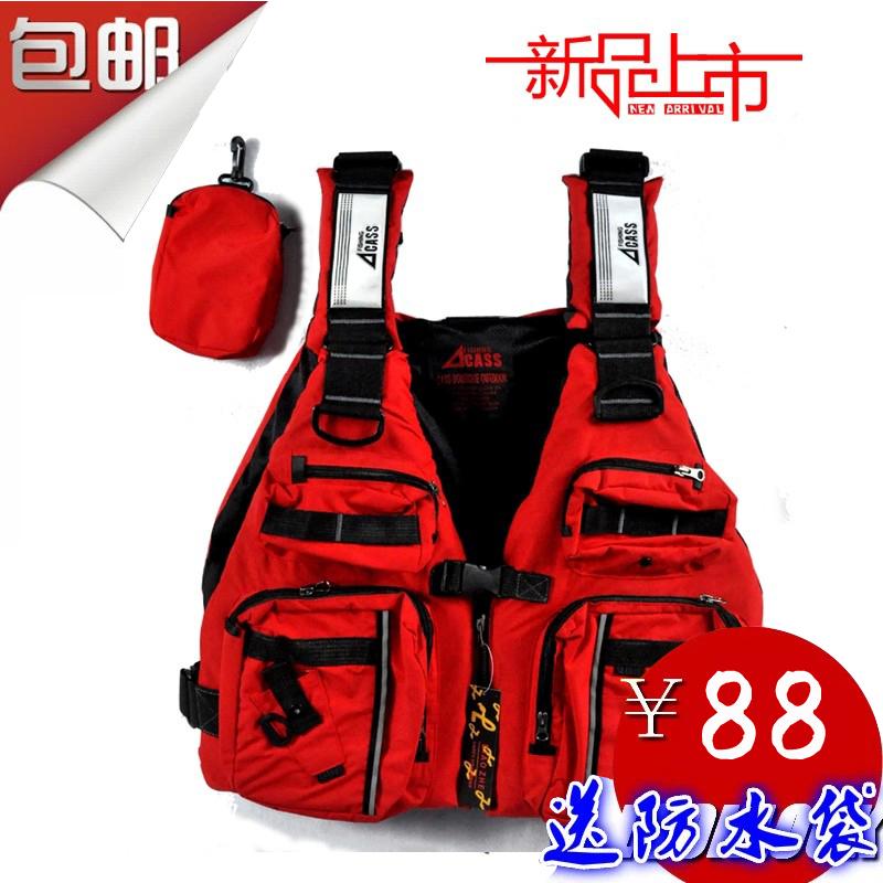 Спасательный жилет Bo cool outdoor DH/888 DH-888
