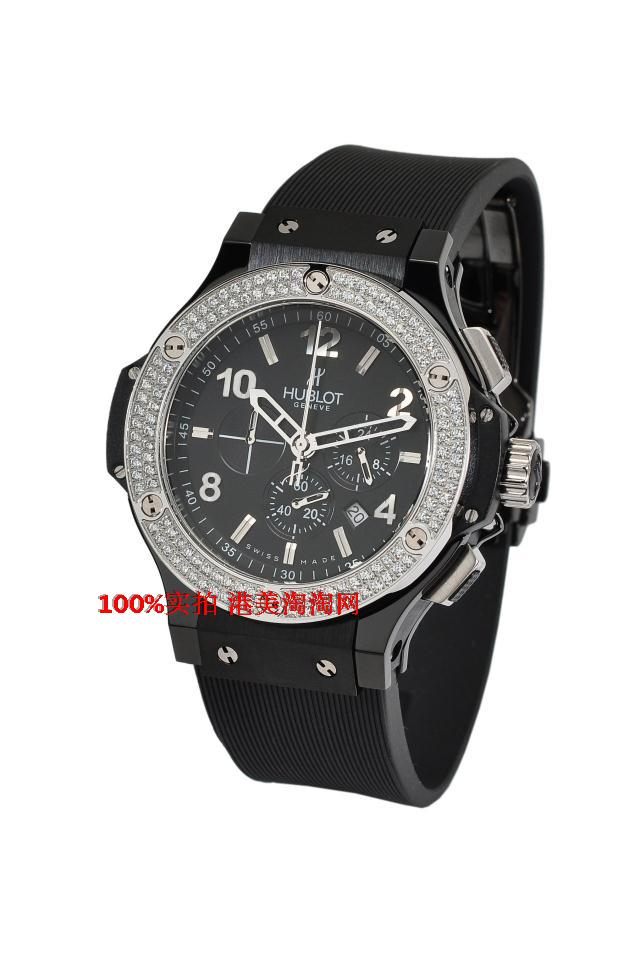 Часы Hublot  Big Bang часы hublot big bang boa bang копия