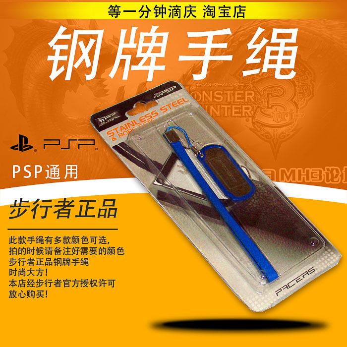 Провод   PSP2000/PSP3000 PSP psp 1008 версия 503