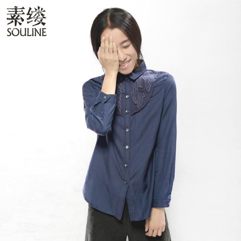 женская рубашка Souline sl5829 2015