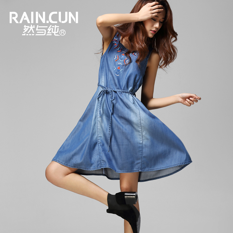 Женское платье Rain. cun n4009 2014 платье indiano natural indiano natural in012ewaujl1