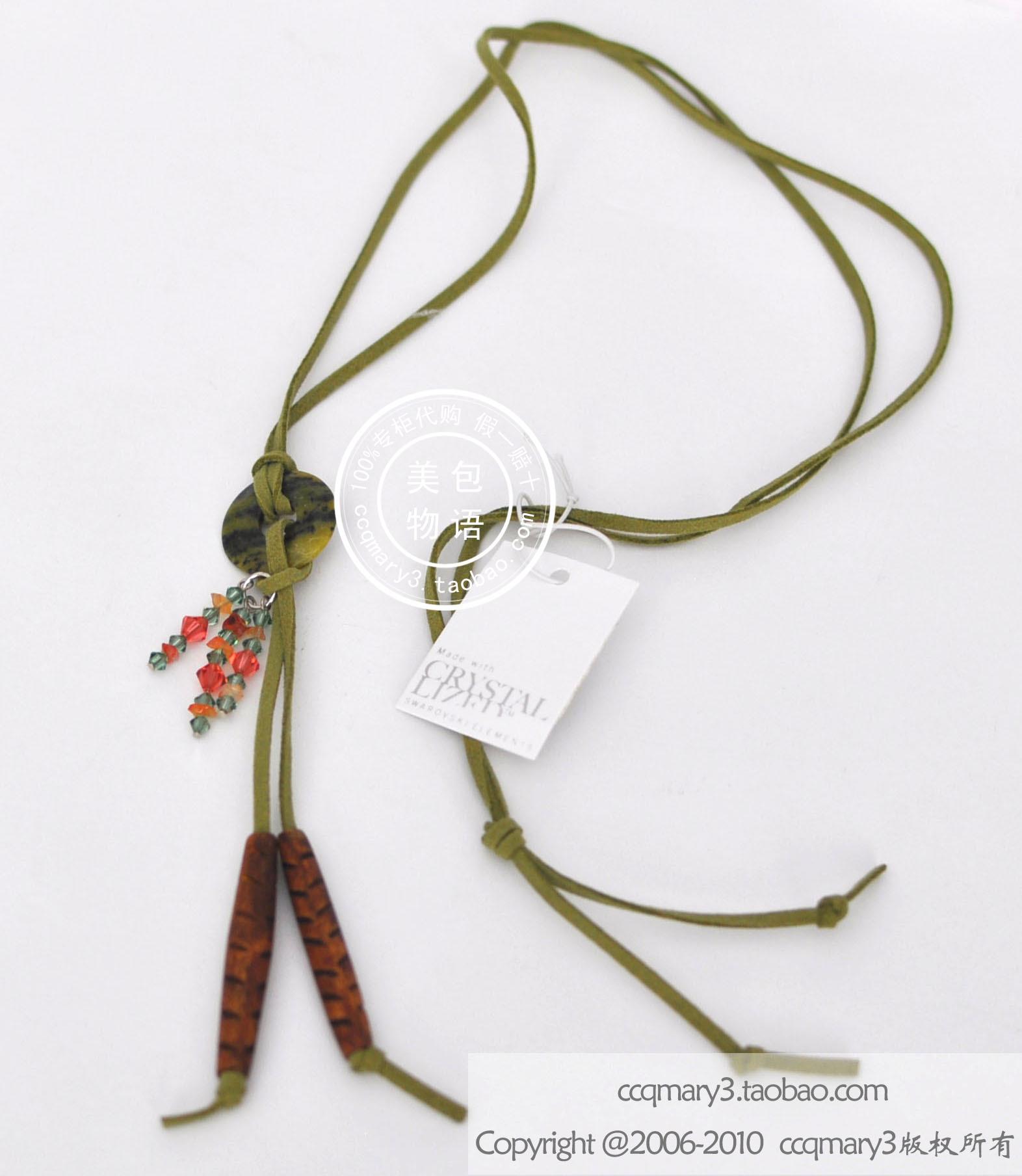 Украшения на шею   Swarovski/CRYSTAL LIZELY 1516066 украшения на шею swarovski gillian necklace 678189
