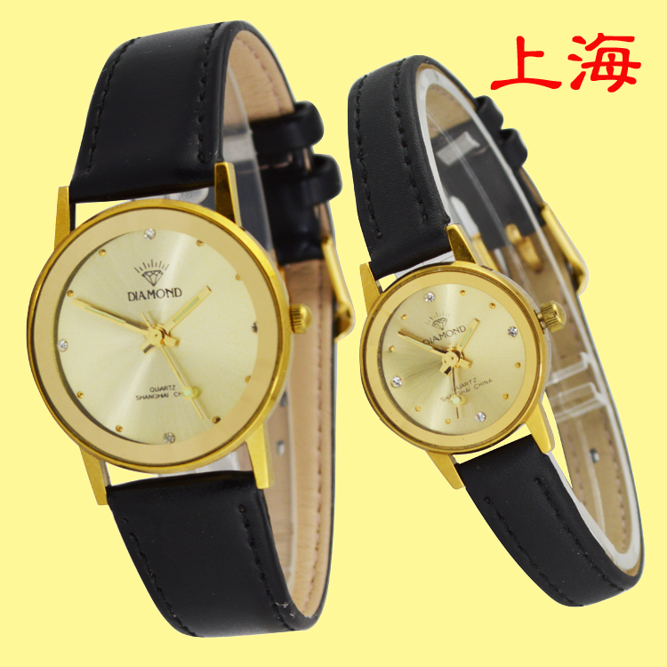 Часы Shanghai Diamond термометр shanghai 02