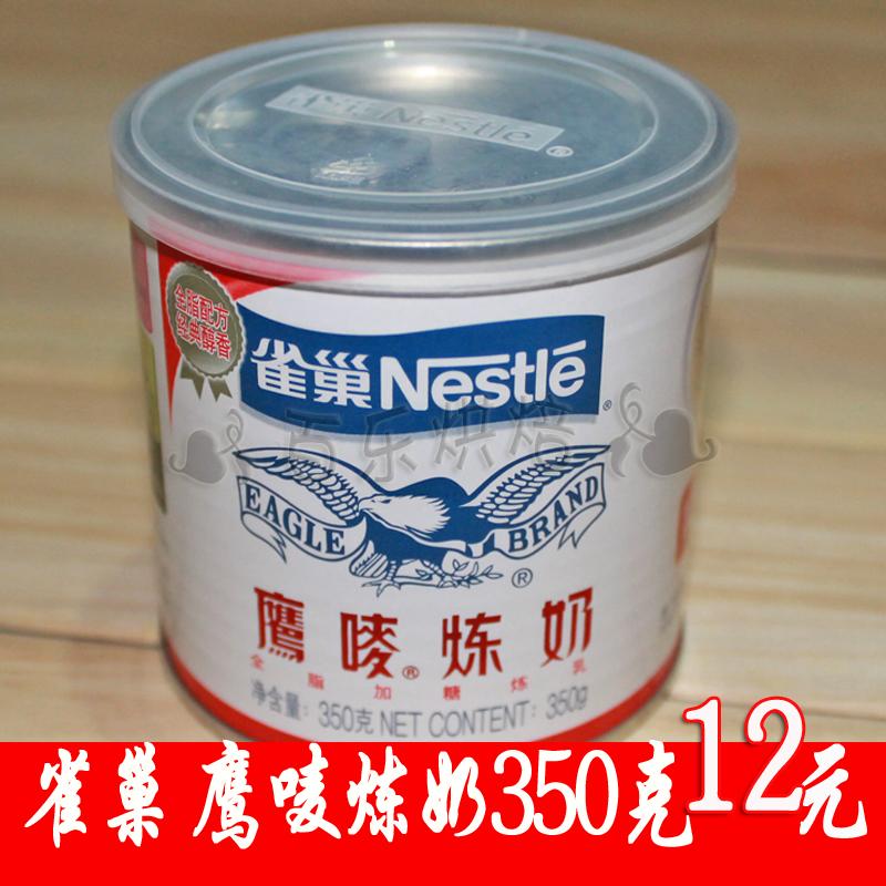 Nestle  350 nestle 1 2 15g 100