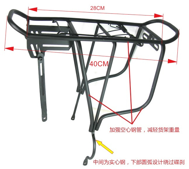 велобагажник Chong MG zjhj001 канцтовары chong yi 20mm