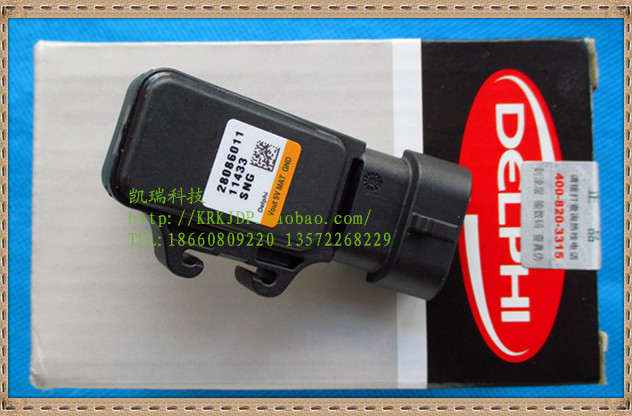 датчик Delphi X8 28086011 [ls1876] delphi колодки тормозные барабанные задние
