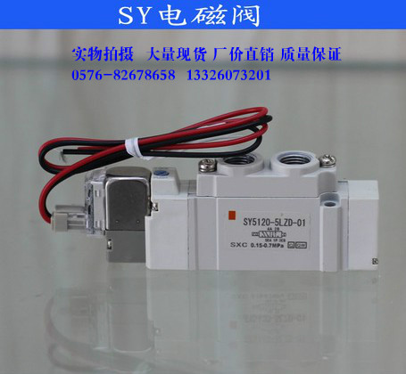 Пневматические детали SMC  SY5120-5LZD-01 SY3120-5LZD-M5 DC24V japan smc pneumatic solenoid valve sy5120 5lzd 01 10 times penalty upon each false corn sy5120