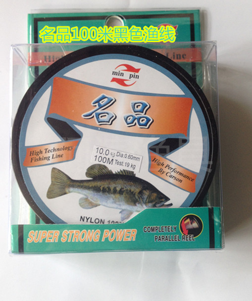 леска YIWU MINGPIN FISHING TACKLE 100 M10 10.0#