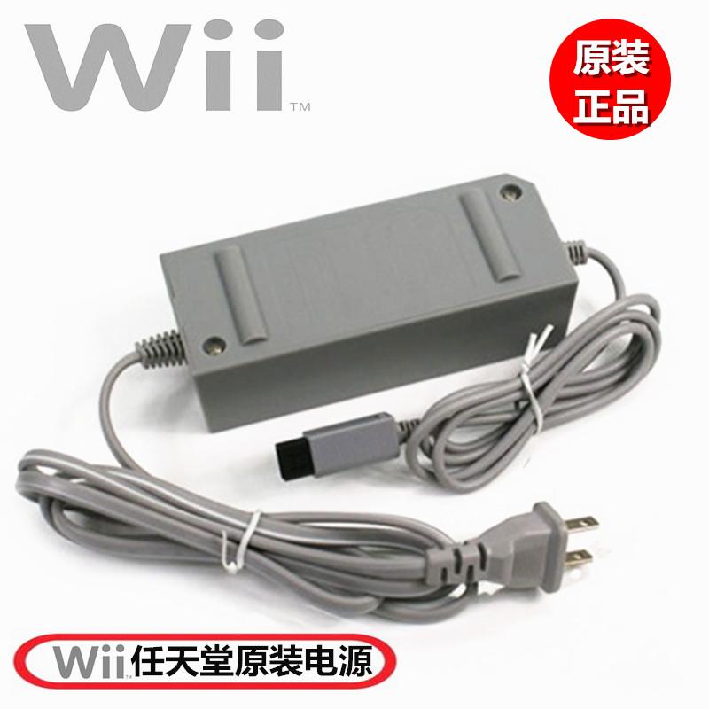 Аксессуары для WII   WII 220V Wii цена 2017