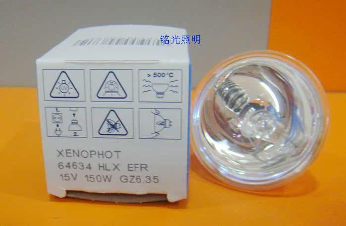 лампа с вольфрамовой нитью Osram -64634 15V150W